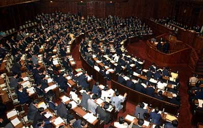 Boletín Oficial del Estado del Japón. Img5